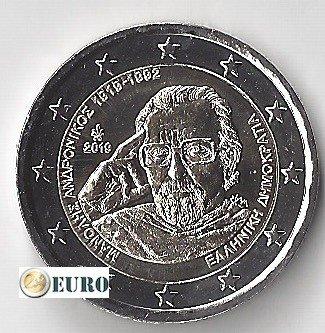 2 euro Greece 2019 - Manolis Andronikos UNC