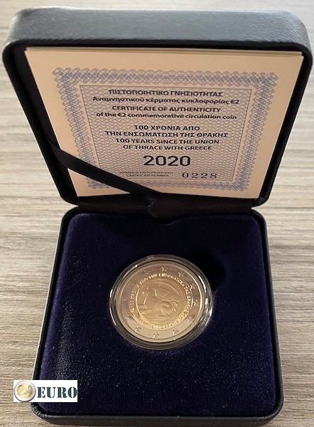 2 euro Greece 2020 - Unification with Thrace BE Proof